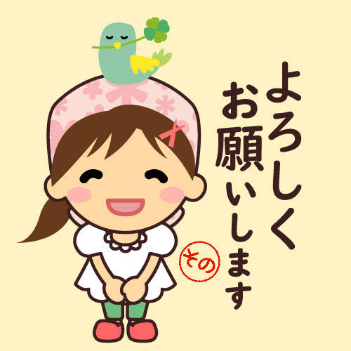 そのべえ's profile|Housekeeping Matching Platform TASKAJI -from 1500 yen/hour