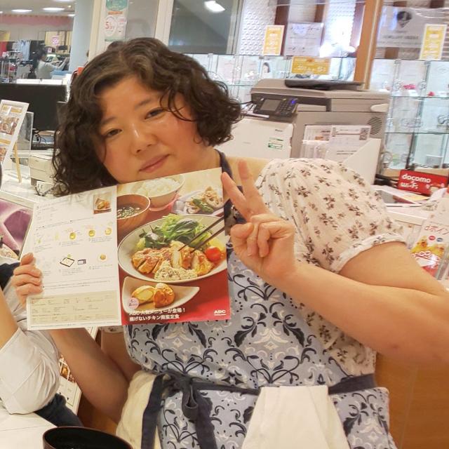 おおきり's profile|Housekeeping Matching Platform TASKAJI -from 1500 yen/hour